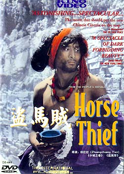 the horse thief movie