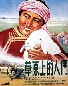 Caoyuan shang de renmen 1953-poster