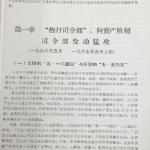 IMG_6805 copy