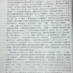 IMG_6806 copy