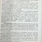 IMG_6807 copy