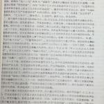IMG_6809 copy