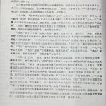 IMG_6810 copy