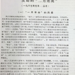 IMG_6811 copy
