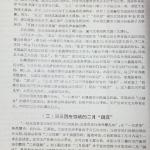 IMG_6812 copy