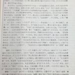 IMG_6813 copy