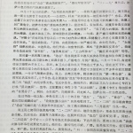 IMG_6814 copy