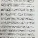 IMG_6815 copy