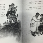 Danzhu is rescued by a PLA soldier and reunited with his grandmother at the doctor's.